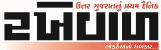 Rakhewal Daily
